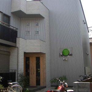 サークルハウス共同住宅新築工事